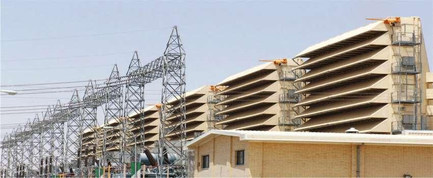 شرکت تولید نیروی برق زاهدان
