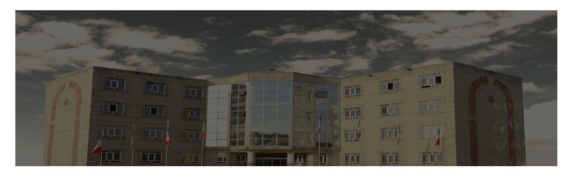 شهرداری اسکو