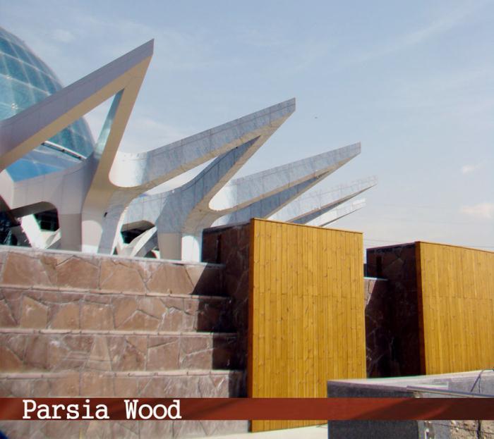 پارسیا وود