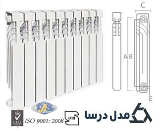 رادیاتور سازی آلومین