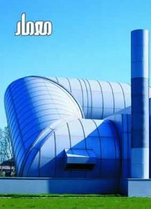 مجله معمار