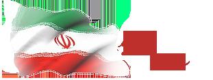 شرکت توزیع نیروی برق استان چهار محال بختیاری