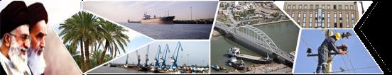 شرکت توزیع نیروی برق استان خوزستان