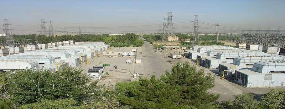 شرکت مدیریت تولید برق ری