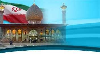 شرکت آب و فاضلاب روستایی استان فارس