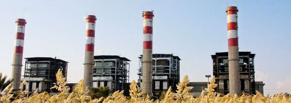 شرکت تولید نیروی برق بندرعباس