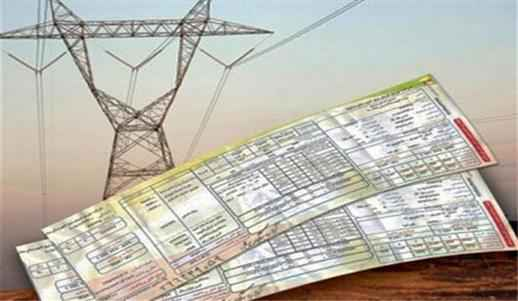 شرکت توزیع نیروی برق شهر اهواز