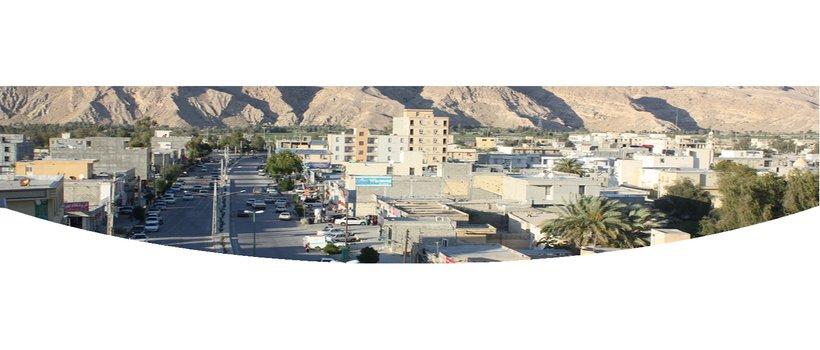 شهرداری پارسیان