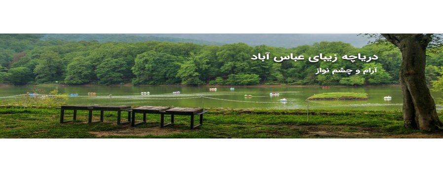 شهرداری بهشهر
