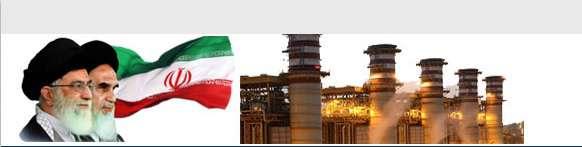 شرکت برق منطقه ای کرمان