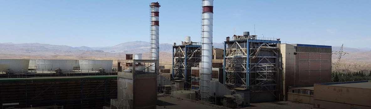 شرکت مدیریت تولید برق شهید بهشتی لوشان