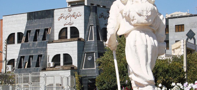 سازمان نظام مهندسی ساختمان استان کردستان
