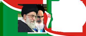 شرکت توزیع نیروی برق استان مازندران