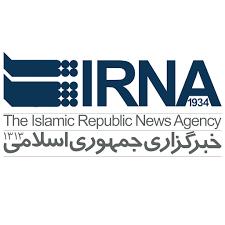 لوگوی خبرگزاری جمهوری اسلامی (ایرنا)