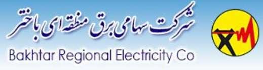 شرکت برق منطقه ای باختر