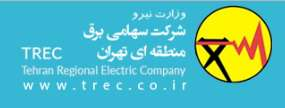 لوگوی شرکت برق منطقه ای تهران