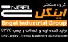 لوگوی گروه صنعتی اینگل