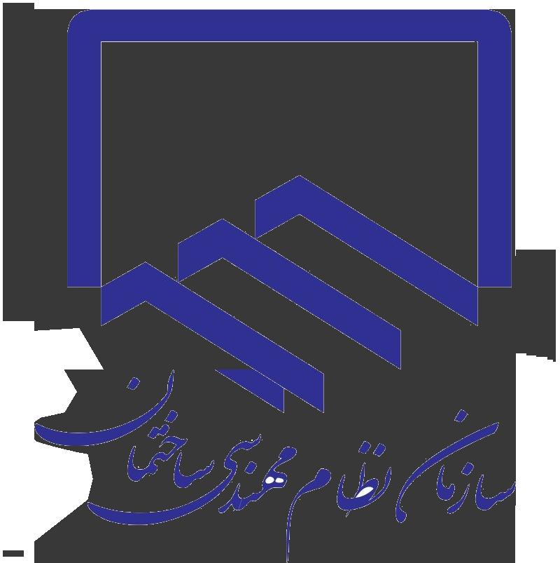 سازمان نظام مهندسی ساختمان کشور