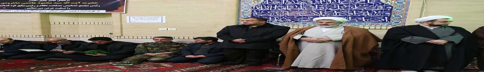 حضور شهردار میانه و هیات همراه در مراسم ارتحال حضرت آیت الله شاهرودی ..