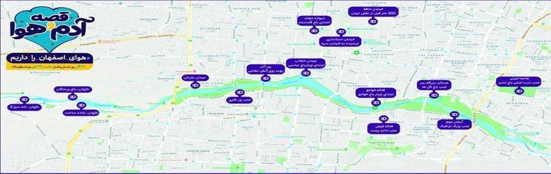 نقشه دوچرخهسراهای جدیدی که به اصفهان اضافه شد