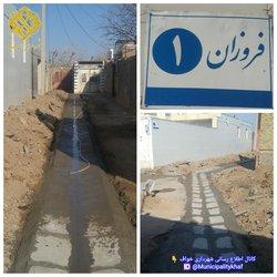 عملیات کانیو گذاری خیابان فروزان ۱