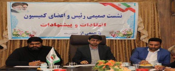 نشست صمیمانه رئیس و اعضای کمیسیون انتقادات و پیشنهادات شورای اسلامی شهر، با جمعی از اصحاب رسانه مسجدسلیمان