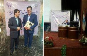 اولین دوره آموزش بازآفرینی شهری ایران با حضور رئیس شورای شهر مهدیشهر