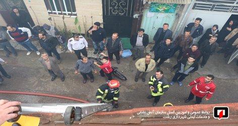 پوشش ۱۳ مورد حریق و حادثه توسط آتش نشانان شهر باران در ۴۸ ساعت گذشته /آتش نشانی رشت