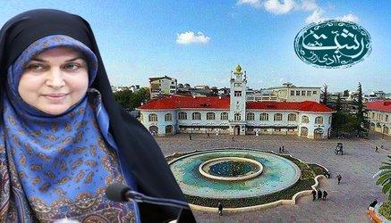 حضور فاطمه شیرزاد سخنگوی شورای اسلامی شهر رشت در مراسم های مختلف روز رشت
