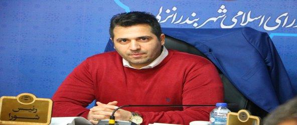پنجاه و هفتمین جلسه شورای شهر انزلی برگزار شد
