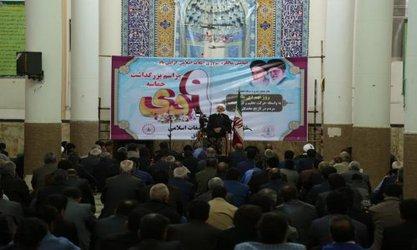 حضور شهردار و پرسنل شهرداری بافق در مراسم بزرگداشت...