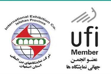اولین نمایشگاه تخصصی صنعت ساختمان ایران  در بغداد