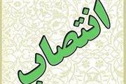 مدیرکل راه و شهرسازی خراسان شمالی به عنوان رئیس کمیته مدیریت بحران استان منصوب شد