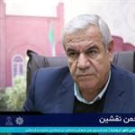 چهل و نهمین جلسه کمیسیون نظارت و پیگیری شورای اسلامی شهر ارومیه برگزار شد.