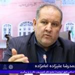سخنان دکتر علیزاده امامزاده رئیس شورای اسلامی شهر ارومیه در جلسه امروز صحن شورا