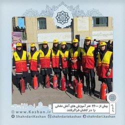 بیش از ۲۶۰۰۰ کاشانی آموزشهای آتش نشانی را  فراگرفتند