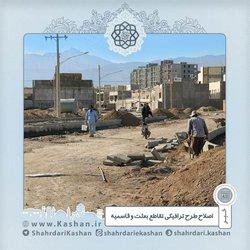 اصلاح طرح ترافیکی تقاطع بعثت و خیابان شهیدقاسمیه