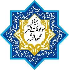شب های وحدت ملی با موضوع البرز برگزار میشود