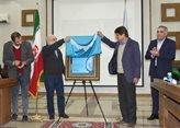"""پوستر نخستین جشنواره داستانی """"آب"""" در اصفهان رونمایی شد"""