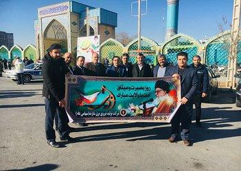 حضور پرسنل و مدیر عامل محترم شرکت تولید برق شازند در تجمع ۹ دی