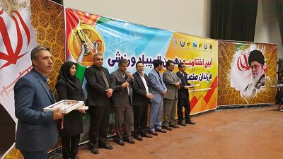 مراسم اختتامیه دهمین المپیاد ورزشی فرزندان صنعت آب و برق استان مرکزی