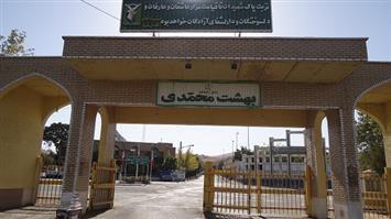 خاکسپاری ۸۷۷ میت در آرامستان بهشت محمدی سنندج طی نه ماهه سالجاری