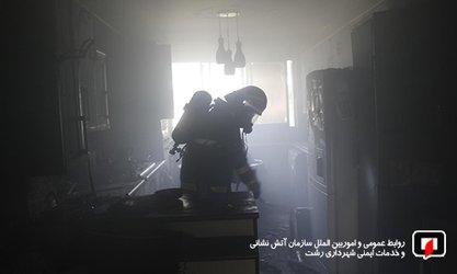 ۱۵ مورد عملیات در ۲۴ ساعت گذشته توسط آتش نشانان/ آتش نشانی رشت