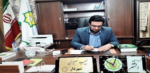 شهردار الشتر،عملکرد ۷۵روزه خود را تشریح کرد