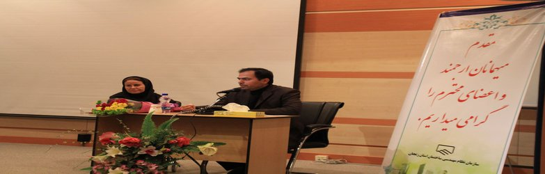 جلسه هم اندیشی با حضور بانوان عضو سازمان در سالن همایش سازمان برگزار گردید