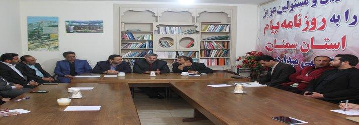 نشست خبری مدیرکل بنیاد مسکن استان با روزنامه پیام استان سمنان