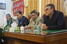 سومین جلسه شورای راهبردی پارک ملی گلستان برگزار شد
