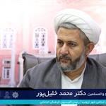 چهل و چهارمین جلسه کمیسیون فرهنگی و اجتماعی شورای اسلامی شهر ارومیه برگزار شد.