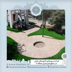 احداث و بهسازی ۱۲بوستان محلی در سطح شهرداری منطقه ۲