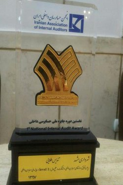 دریافت اولین تندیس طلایی جایزه ملی حسابرسی داخلی ایران توسط شهرداری  ...